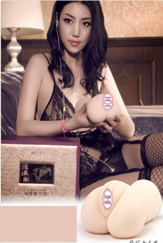 4D Fake Pussy Vagina funny sex toys