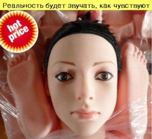 2017 Ogata Maiden Maternal Masturbation Love Artifacts Hands and Feet Inflatable