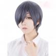 OHCOS Anime Black Butler Ciel Phantomhive Women/Men's Short Gray Mixed Layered Cospl