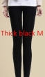 Plus Size Calorie Burn Body Shaping 680D Semi-Opaque Compression Pantyhose anti