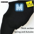Women's Stockings sexy Fat Burning varicose veins thin leg stocking pantyhose anti