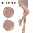 3Dcore-spun filament T fork fork even Silk stockings