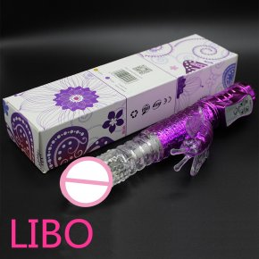 Sex Toys For Women Automatic Thrusting Body Massager Butterfly Vibrators Rotation