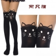 2016 Hot sale! Fashion Gifts Fashion New Women Silk Stockings Pantyhose Ribbed Over