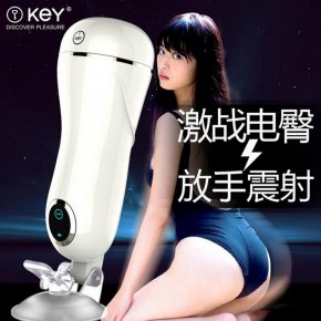 KEY Hands Free Hyun Electric Shock Male Masturbator Cup Realistic Vagina 36 Frequenc