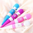 Sex Products LIBO 8 Speed Rechargeable Magic Wand Vibrator Adult Massage Stick Femal