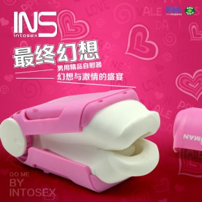 INS Final Fantasy 1 INS fun masturbation devices adult supplies electric aircraft