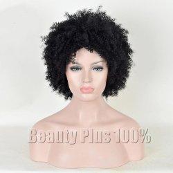 Short Wigs Synthetic Sexy Female Yaki Haircut Wigs Natural Looking Women Wigs peluca