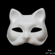 New 2017 Unpainted Blank White Sexy Women Party Masks Masquerade Mask Venetian Cat