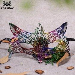 PMYUMAO 2017 New Lady Sexy Masks Halloween Color Irregular Party Mask Fox Half Face