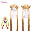 L-email wig Sailor Moon Cosplay Wigs 130CM Long Blonde Synthetic Hair Tsukino Usagi