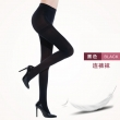 FDNWB - Summer Super Elastic Magical Tights Women Collant Sexy Silk Stockings Anti