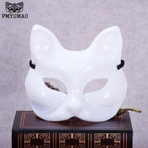 PMYUMAO High quality fox half face mask white color women\'s sexy masks cosplay decor