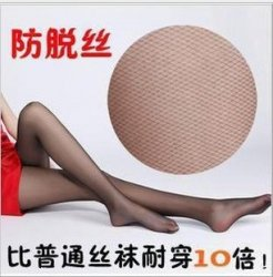 2014 new 15 d mesh prevent tick off filament core-spun yarn silk stockings Thin