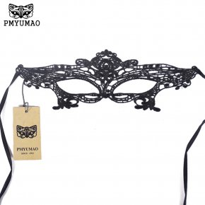 PMYUMAO 1PCS Hot Sales Sexy Lady Lace Mask Queen Masks For Masquerade Party Fanc