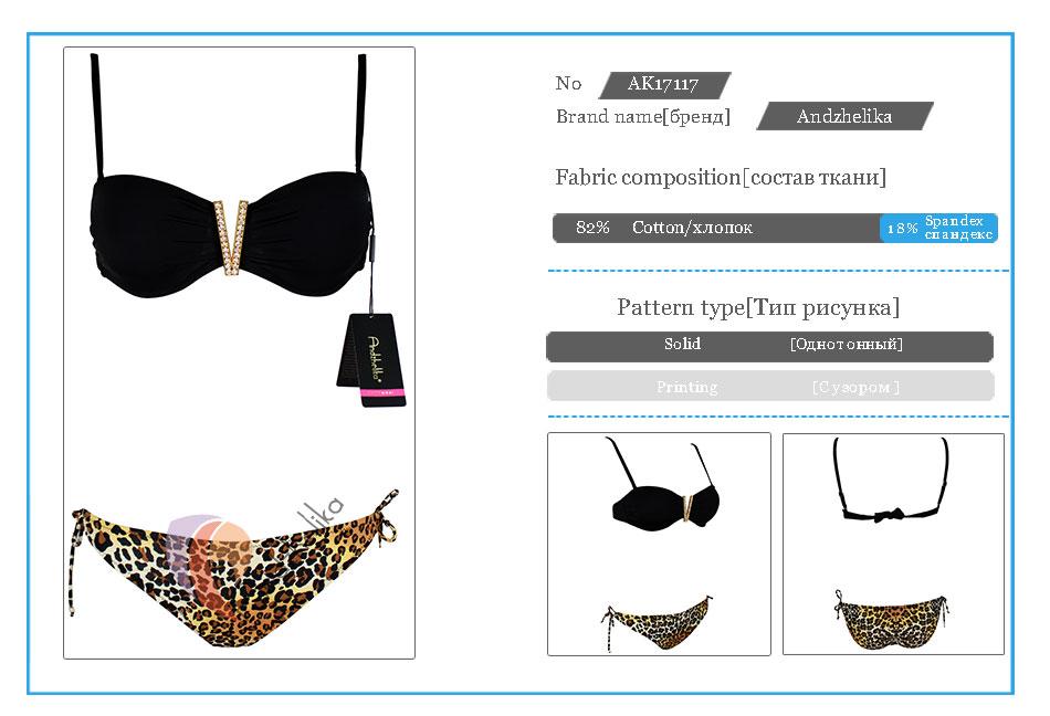 bikini-set-ak17117_05